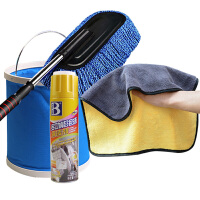 汽车用清洁工具套装洗车液内饰泡沫清洗剂洗车毛巾车内外