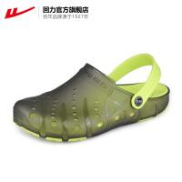 回力洞洞鞋男士防滑耐磨软底凉鞋透气水晶防水洞洞拖鞋男夏沙滩鞋
