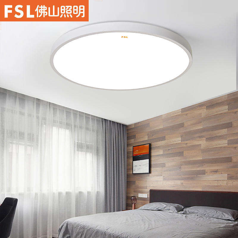 佛山照明 北欧薄卧室灯大气家用圆形灯具简约现代黑白led吸顶灯 简约北欧 厚度5CM 升级LED透镜光源