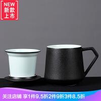 创意陶瓷杯子大容量水杯马克杯家用情侣杯带盖咖啡杯过滤茶杯