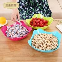 家用创意家用时尚塑料水果盘干果糖果篮客厅欧式瓜子点心零食大号果盒SN2428