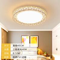 吸顶灯客厅单个 LED吸顶灯客厅灯简约现代大气家用圆形卧室灯具套餐儿童房间灯饰