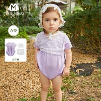 迷你巴拉巴拉婴儿外出三角衣2020夏季女宝宝透气可爱三角衣包屁衣