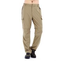 特步官方男子户外速干裤徒步登山旅游越野纯色男子运动长裤