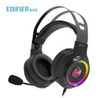 EDIFIER/漫步者 HECATE G4�技2021版游�蚨��C�^戴式7.1��音效