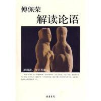 十大名中药丛书:龙眼肉【正版图书 稀缺旧书】