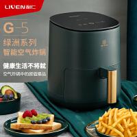 利仁(Liven)G-5 空气炸锅 利仁绿洲系列 抽拉式烤蓝 无油健康