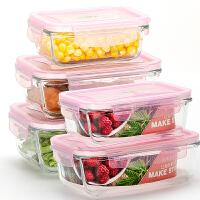玻璃保鲜盒 3件套饭盒 带盖便当盒 冰箱可用玻璃碗保鲜碗