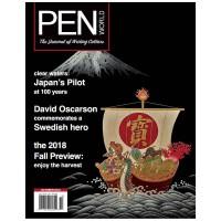 包邮全年订阅 PEN WORLD 钢笔文具收藏杂志 美国英文原版 年订6期
