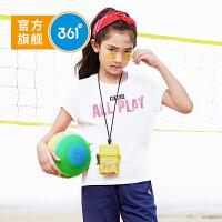 【下单立减价:35.6】361度童装 女童T恤2019年夏季新品儿童短袖舒适透气上衣N61923202