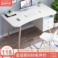 书桌简约台式电脑桌办公桌家用学生简易现代实木腿写字桌单人桌子