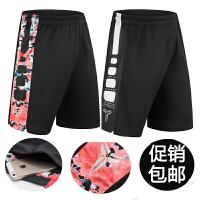 男士运动短裤夏季薄款跑步训练五分裤宽松透气大码健身篮球短裤 866黑白印花 L(170)