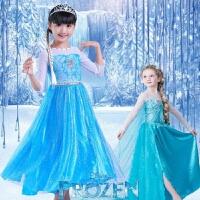 万圣节服装女童冰雪奇缘艾莎公主裙长袖公主灰姑娘