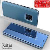 三星s9手机壳盖乐世s9 plus保护套galaxy s9+翻盖智能皮套全包防摔潮男女韩国 -带芯片