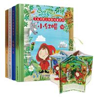 360度立体剧场童话书(精装4册:小红帽、白雪公主、三只小猪、金发女孩与三只熊)