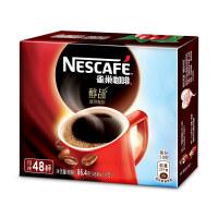 [当当自营] 雀巢咖啡 醇品86.4g/盒(48袋x1.8g)
