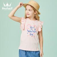 【秒杀价:39元】souhait水孩儿童装夏季新款儿童花边袖圆领衫女童短袖T恤儿童T恤SHNXGD12CT624