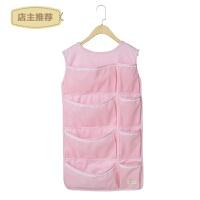 内衣收纳挂袋衣柜收纳悬挂式储物袋布艺多层双面袜子收纳袋整理袋SN8704 粉色 83*45C