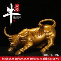 华尔街牛摆件铜牛摆件华尔街牛纯铜家居风水装饰品牛气冲天工艺品生肖牛摆件