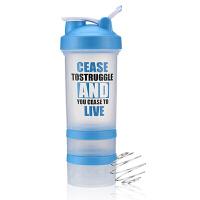 摇摇杯健身水杯运动塑料杯蛋白粉杯子男户外水壶大容量三层奶昔杯 3层胶囊粉盒 白色