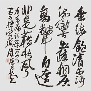 历任中国书法家常务理事,河南书法家协会副主席周俊杰(书法)13