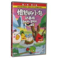 动画片 愤怒的小鸟 动画版 季 第二卷 (DVD9)