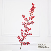 假花仿真花客厅落地 装饰花干花花束长枝花瓶摆件电视柜 红浆果A