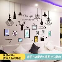 创意3D立体墙贴客厅沙发背景墙壁装饰品卧室温馨墙纸自粘房间贴画 特大