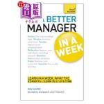 【中商海外直订】Be a Better Manager in a Week: Teach Yourself