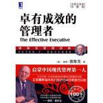 正版图书-ABB-德鲁克管理经典:卓有成效的管理者 (中英文双语珍藏版) 9787111280705 机械工业出版社