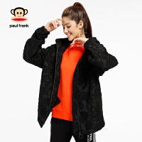 [商场同款]Paul Frank/大嘴猴 春秋季女士蕾丝印花连帽外套