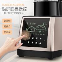 破壁料理机家用小型全自动加热静音多功能研磨养生辅食机豆浆新款