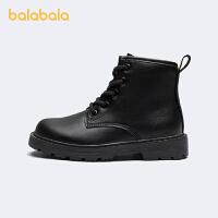 【2件5折价:119.5】巴拉巴拉女童靴子儿童马丁靴童鞋2021年新款冬季简约时尚方便搭配