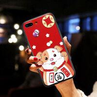 苹果6手机壳红色女款iphonex手机壳6s套苹果7/8plus招财猫手机壳防摔社会人抖音超薄外壳情 ⑦p/⑧p- 一个