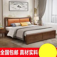 储物北欧全实木床新中式实木床1.8米双人床主卧气动高箱轻奢