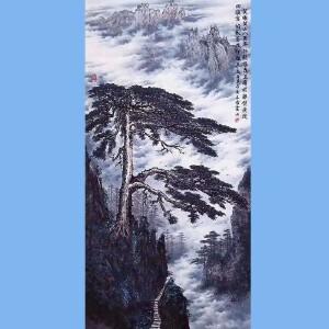 国家一级美术师,中国彩墨山水艺术协会会员,增派彩墨山水画院会员黄春雷(笑傲黄山八百年)14