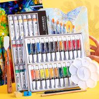 马利牌24色油画颜料绘画工具初学者全套材料用品初学专业儿童油花工具箱油彩染料入门调色油整套12色套装画材