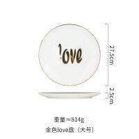 创意爱心系列陶瓷餐具家用大号盘子菜盘可爱水果沙拉碗