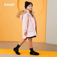 安奈儿童装女童棉衣外套2019冬季新款时尚毛领连帽撞色中长款棉服