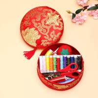 结婚陪嫁用品复古盒套装中国风新婚礼物家用缝纫针线剪刀礼盒