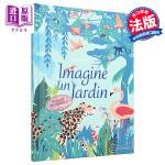 【中商原版】【法文版】想象一个花园(纸雕绘本) 法文原版 Imagine un jardin Hélène Druve