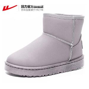 回力2018冬季新款雪地靴女鞋子加厚加绒保暖鞋短筒棉鞋短靴女靴子