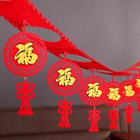 新年春节装饰品DIY福字串猪拉旗挂件挂饰商场布置用品年货装饰品