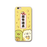 钱币速来iphone6s手机壳5可爱卡通苹果7plus保护套8p全包X软情侣