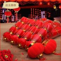 中式大红植绒小灯笼红灯笼串挂饰新年喜庆装饰品阳台盆景结婚灯笼SN3036