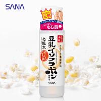 日本sana莎娜 豆乳美肌化妆水200ml