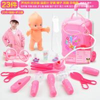 六一�和���Y物�和��t生玩具套�b女孩�^家家仿真�光��\器����打�玩具�t院����玩具 23件�t生行李箱玩具�o士服 粉色