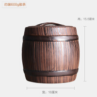 【特惠购】宜兴紫砂茶叶罐陶瓷一斤装散茶罐普洱储茶大号茶桶茶叶罐功夫茶具