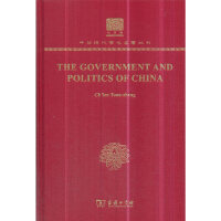 The Government and Politics of China(120年纪念版)