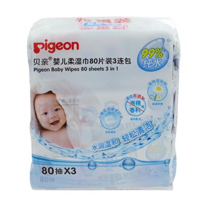 【当当自营】Pigeon贝亲 婴儿柔湿巾湿巾湿纸巾 80片*3包 PL135 贝亲洗护喂养用品新老包装替换中,随机发货